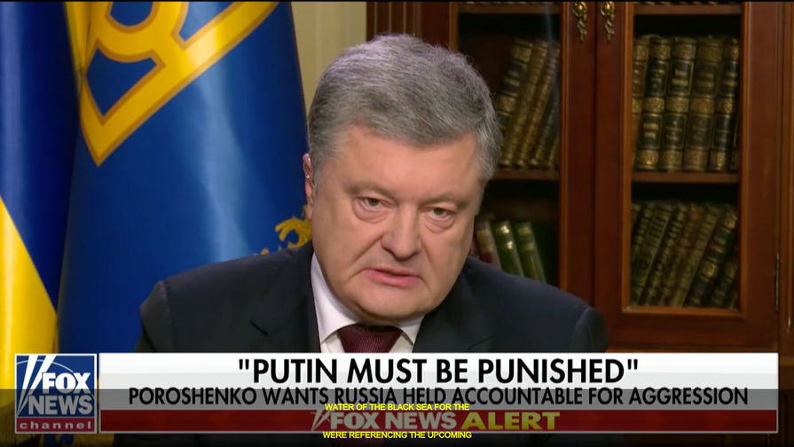 """Порошенко признал инцидент в Керченском проливе """"войной"""""""