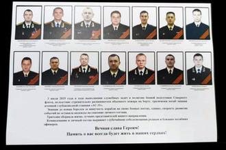 Скорбный список: имена всех погибших подводников