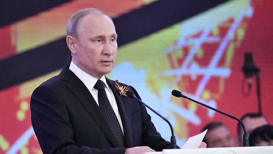 Путин поблагодарил Австрию за бережное отношение к воинским захоронениям