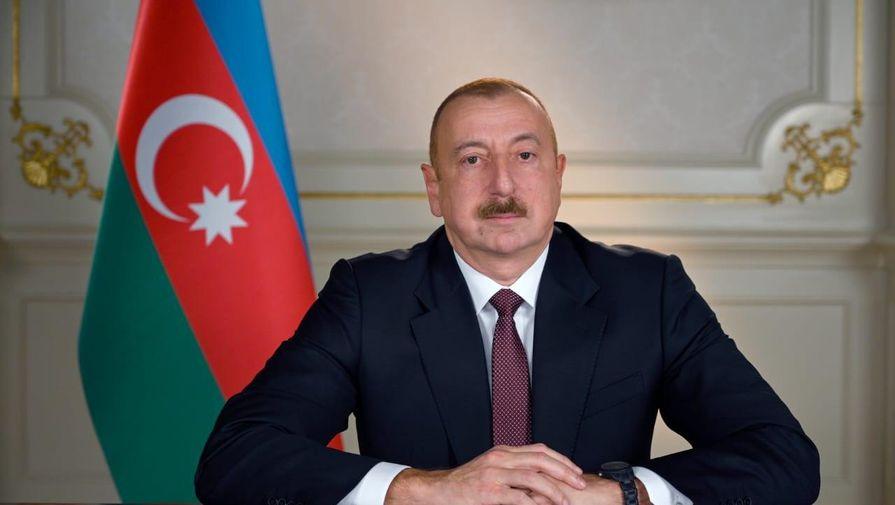 Президент Азербайджана выступил на совбезе