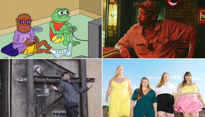 Бэнкси, умирающий бар и лягушонок Пепе: 15 фильмов Beat Film Festival