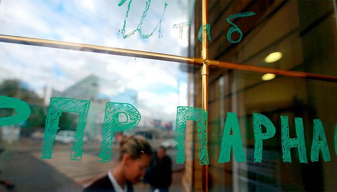«Cаратовский Жириновский» оседлал оппозицию
