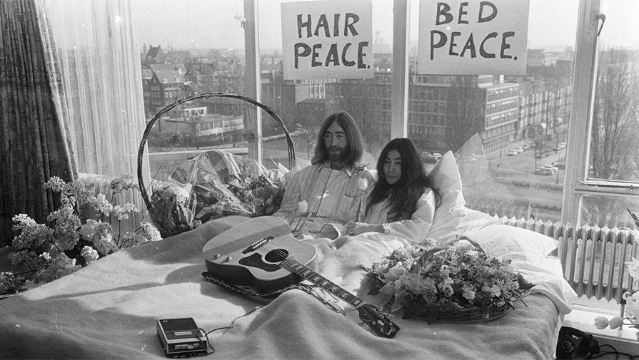 Джон Леннон и Йоко Оно «В постели за мир»