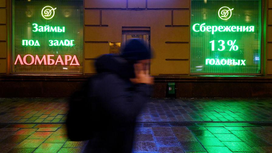 Уровень долговой нагрузки россиян достиг нового максимума