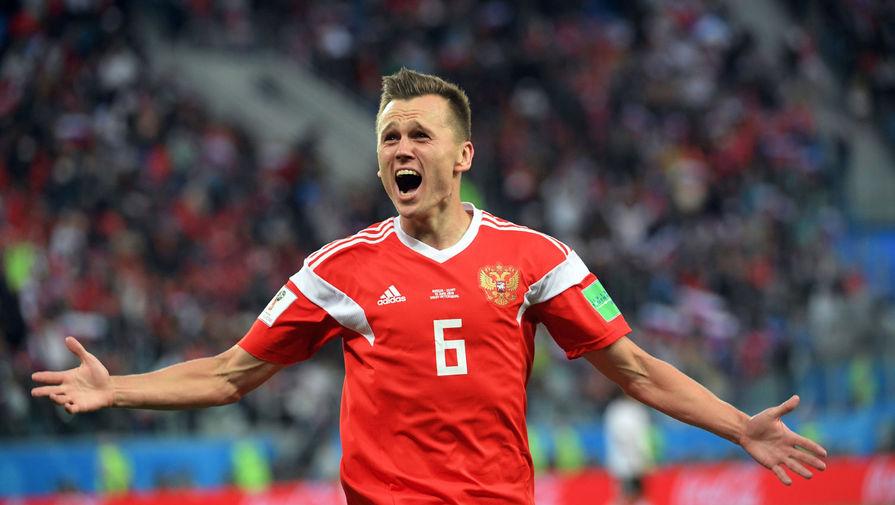 Денис Черышев радуется забитому голу в матче группового этапа чемпионата мира по футболу между сборными России и Египта, 2018 год