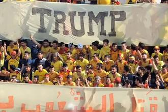 Болельщики на матче чемпионата Сирии по футболу