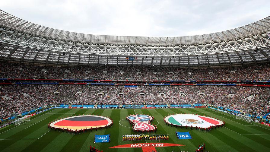 Стадион Лужники перед матчем группового этапа между сборными Германии и Мексики, 17 июня 2018 года