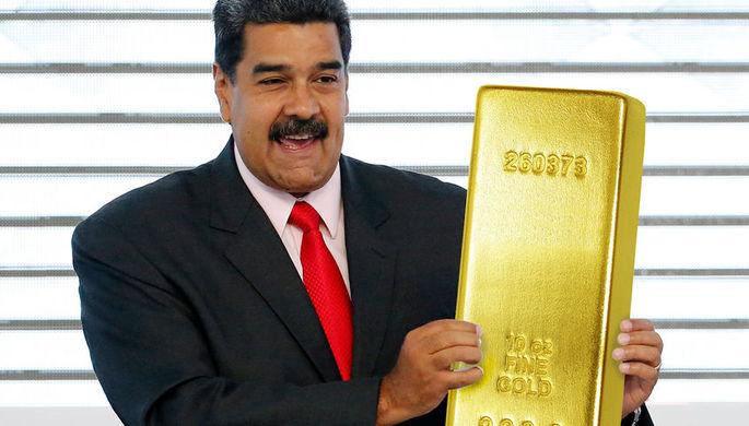 Мадуро и его золото, коллаж «Газеты.Ru»