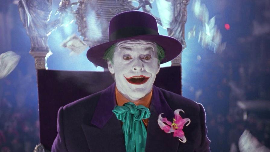 Несмотря на феноменальный успех Леджера, для многих зрителей непревзойденным остается Джокер в исполнении легендарного <b>Джека Николсона</b> (фильм &laquo;Бэтмен&raquo;, 1989 год) . В его исполнении главный антагонист вселенной DC вел себя, пожалуй, сдержаннее и логичнее, но тем страшнее были внезапно проступающие грани его «сияющего» безумия.