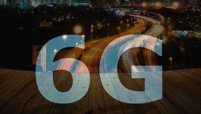 «Такие планы есть»: в Минпромторге рассказали о 6G в России