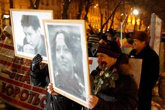 Mитинг памяти убитых неонацистами Станислава Маркелова и Анастасии Бабуровой
