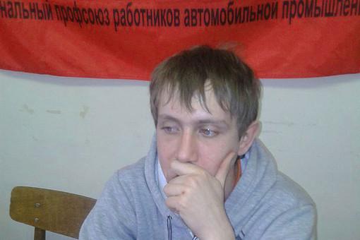 Уволенный с «АвтоВАЗа» рабочий Александр Зайцев