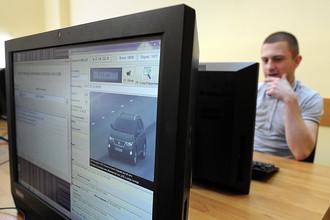 В Центре автоматизированной фиксации административных правонарушений