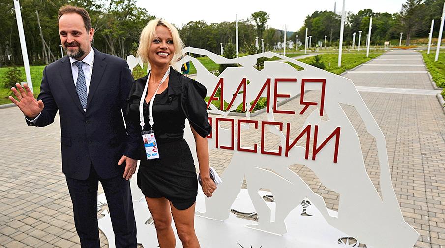 Украинская и российская ассоциации подписали соглашение о сотрудничестве
