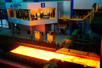 Суд Австралии заморозил активы «Магнитки» по иску казахстанской ENRC