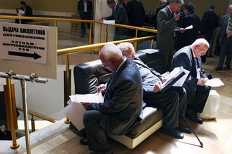 Официальные итоги выборов в РАН были утверждены в четверг