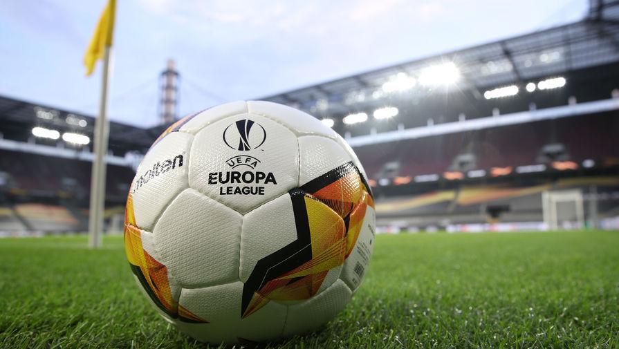 Лига Европы, мяч