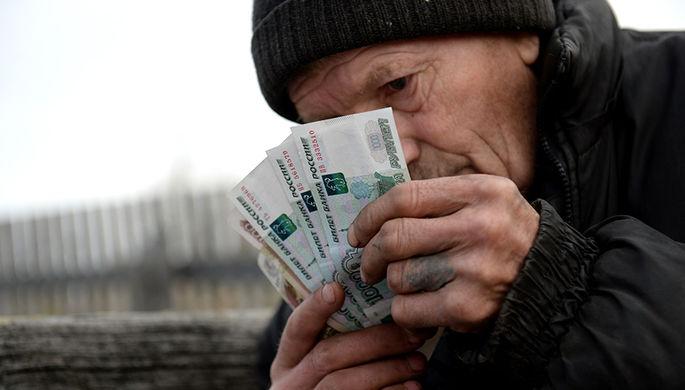 Пенсии поступят в продажу