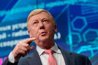 Председатель правления ООО «УК «РОСНАНО» Анатолий Чубайс