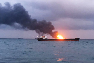 Два судна горят в районе Керченского пролива, 21 января 2019 года