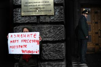 ФСКН отозвала ходатайство о продлении ареста задержанной с обезболивающими девушке-инвалиду