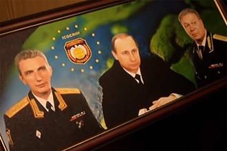 «Ряженый» генерал Анатолий Ремизов (слева)