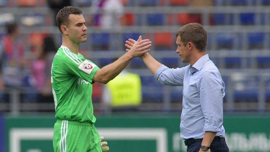 Наставник ЦСКА Виктор Гончаренко (справа) очень рассчитывает на Игоря Акинфеева