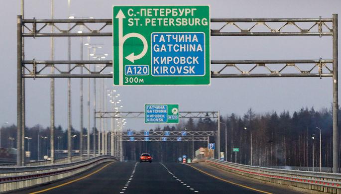 Путин открыл: от Москвы до Питера без пробок