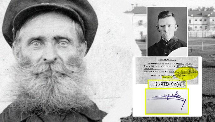 Слева: расстрелянный в 1938 году Степан Карагодин. Справа: личная подпись Митюшова А.А. и документ — выписка из акта расстрела Карагодина С.И.