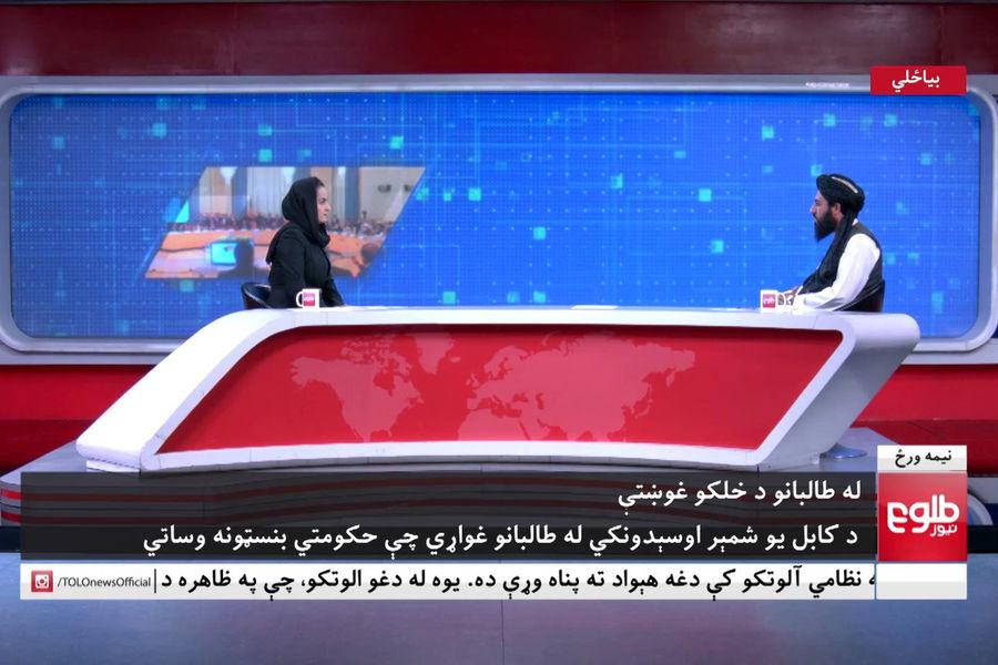 Взявшая интервью СѓС'алиба афганская журналистка бежала РёР·СЃС'раны