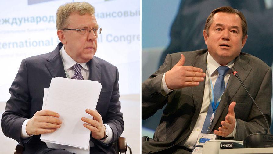 Алексей Кудрин и Сергей Глазьев