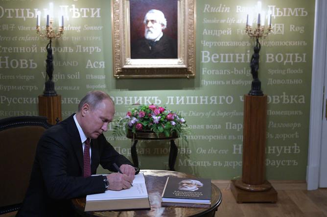 Президент Владимир Путин во время посещения музея И. С. Тургенева на Остоженке в Москве, 10 ноября 2018 года