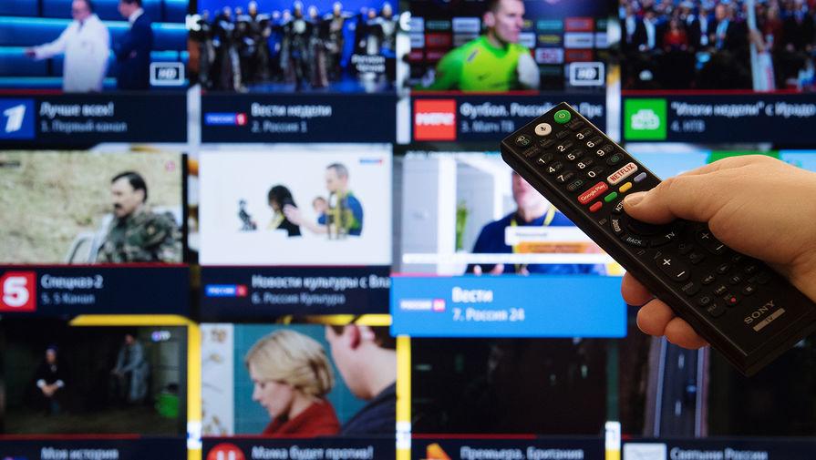 Россия 1 стала самым популярным отечественным телеканалом в 2020 году