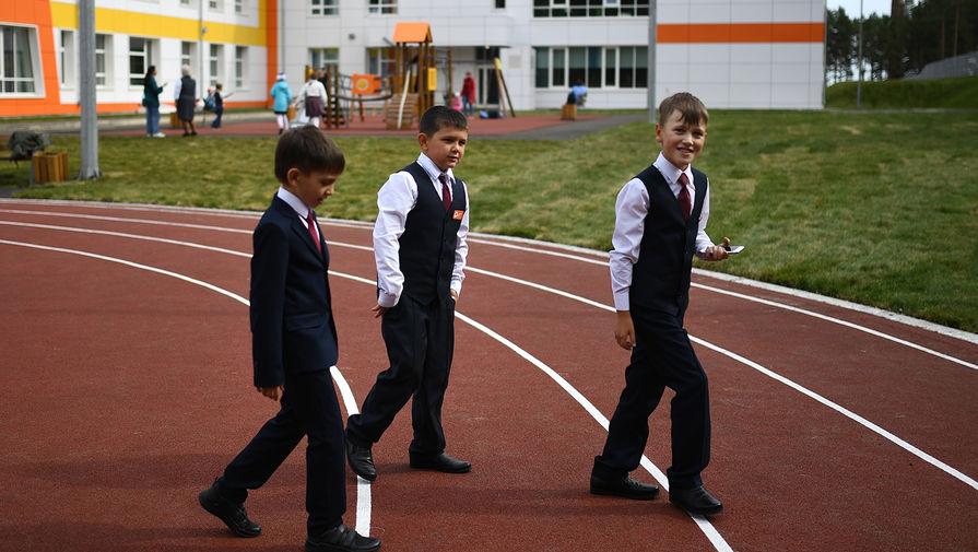 На выплаты на детей-школьников выделят 204 млрд рублей
