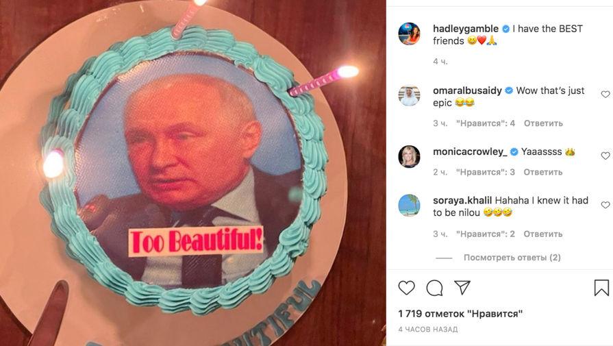 Журналистке CNBC после интервью с Путиным подарили торт с изображением президента