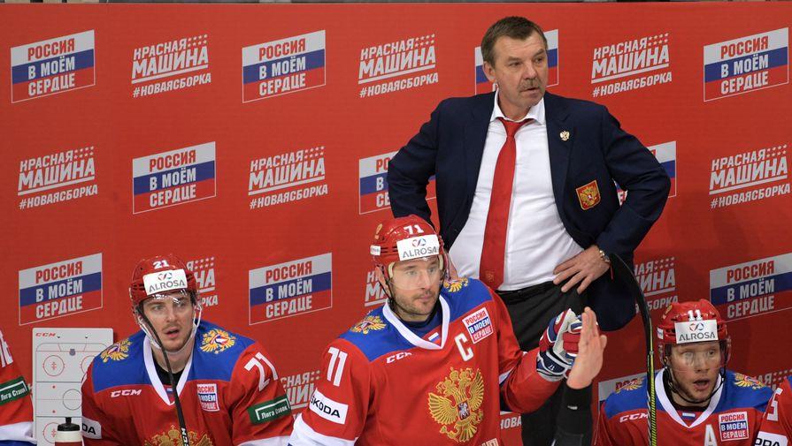 Знарок может вернуться в сборную России по хоккею