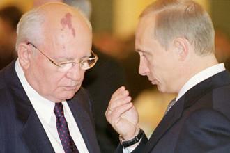 «Ядерную войну начнет безумец»: Горбачев написал письмо Путину