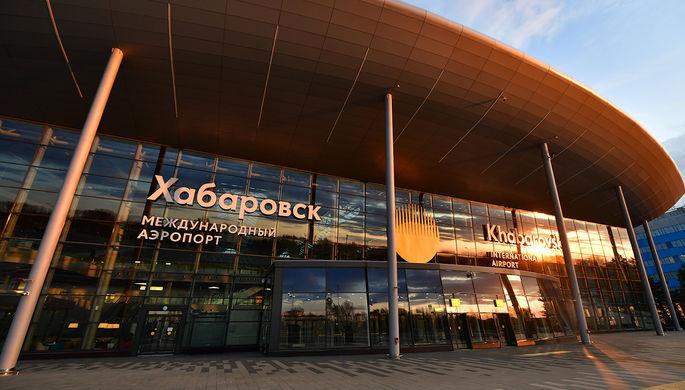 «Заминированный рейс»: как самолет вернули в Хабаровск