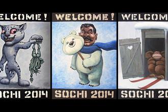 Работы художника Василия Слонова из серии «Welcome! Sochi 2014»