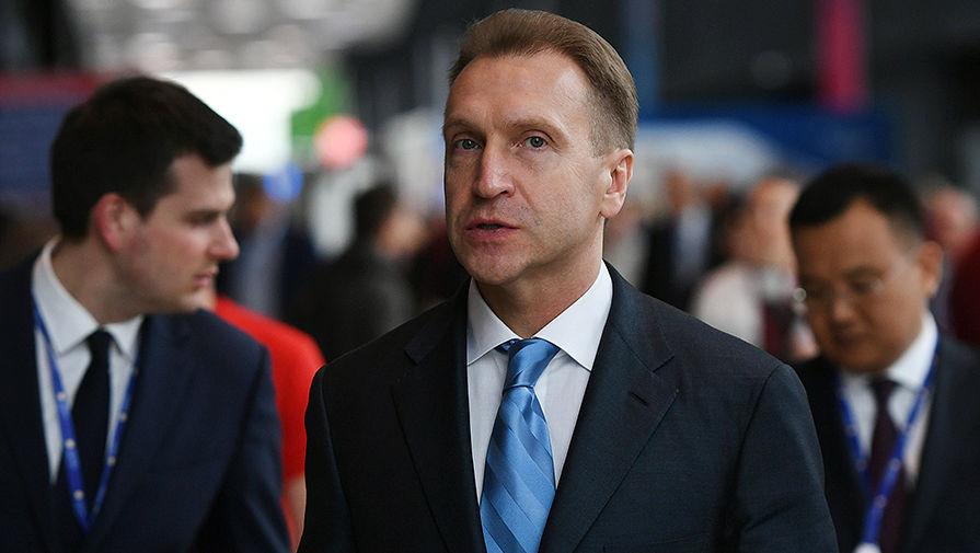 Шувалов рассказал о законах в России, которые не имеют никакого отношения к жизни