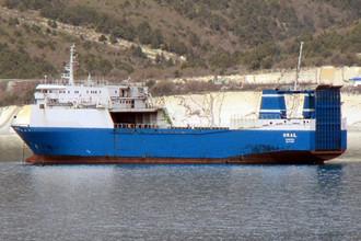 Грузовое судно Ural, IMO 7725386