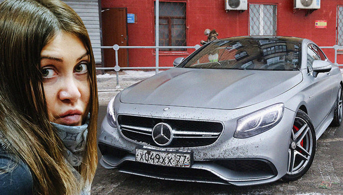 Автомобиль Mercedes-Benz S63 AMG Coupe и Мара Багдасарян во время заседания, коллаж...