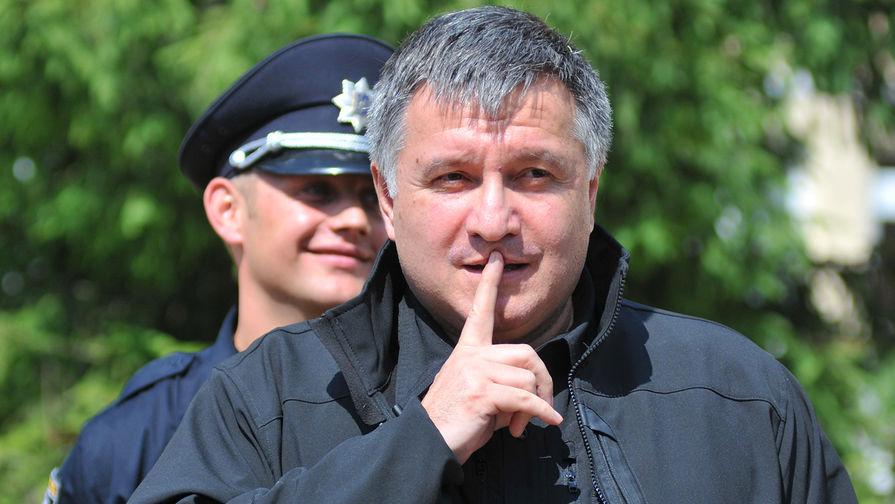 «Общался о делах»: Аваков поговорил с Зеленским