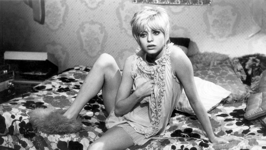 Голди Хоун в фильме «Цветок кактуса» (1969), принесшем актрисе «Оскар»