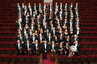 Королевский оркестр Нидерландов «Консертгебау»