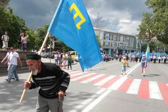 Митинг крымских татар в 2013 году