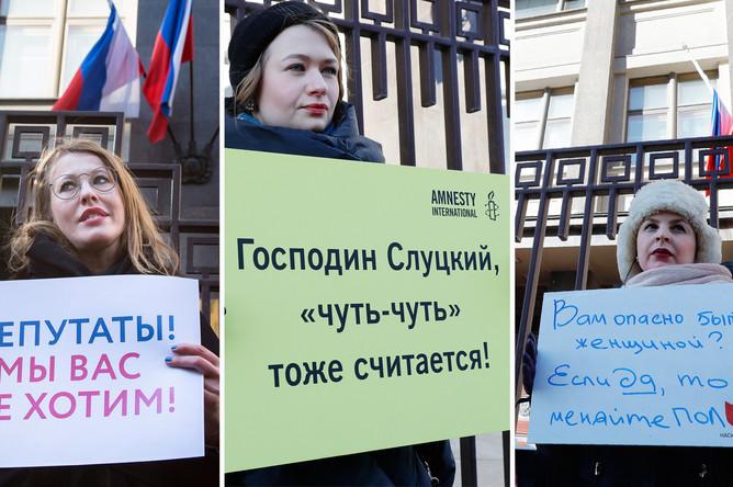 Участницы одиночных пикетов около здания Госдумы с требованием расследовать обвинения против депутата Леонида Слуцкого, 8 марта 2018 года, коллаж