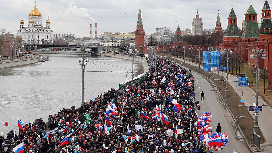 Жители Калужской области РФ проведут пикет в поддержку Трампа - Цензор.НЕТ 6340