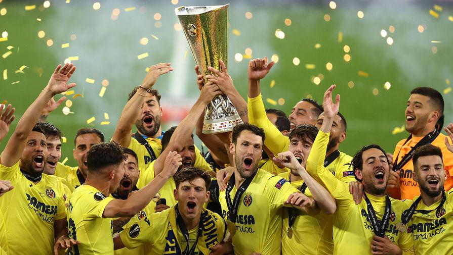 «Вильярреал» празднует победу в финале Лиги Европы УЕФА, 27 мая 2021 года