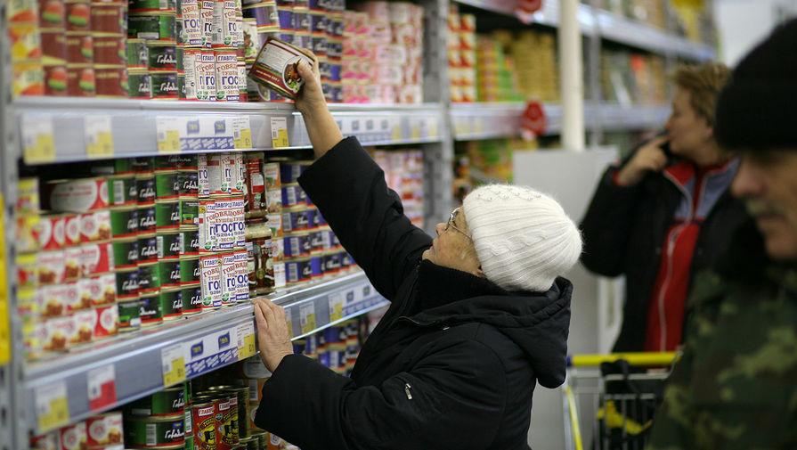 Средний чек в российских супермаркетах вырос в полтора раза